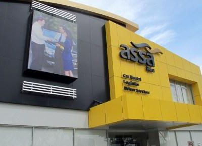 Komitmen Rental Mobil ASSA Rent Menjaga Nilai Perusahaan